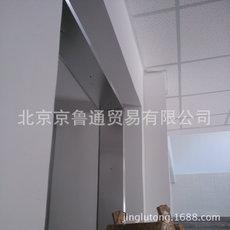 北京伸缩缝