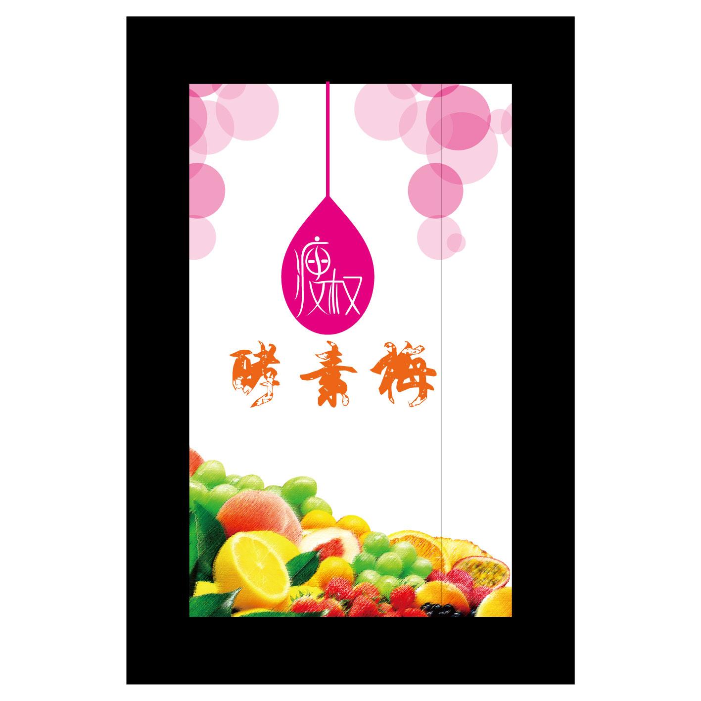 瘦权酵素梅蜜饯梅子孝素梅