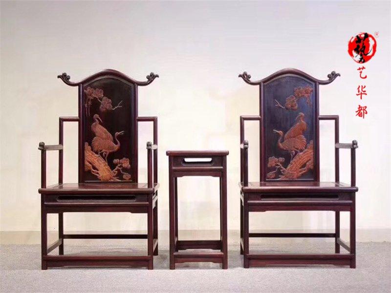 仙作红木非洲小叶紫檀家具松鹤延年官帽椅赞比亚血檀太师椅三件套