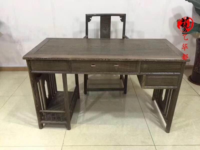 鸡翅木台式电脑桌椅组合家用办公桌简约实木红木家具书桌写字台