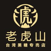 老虎堂(上海)餐饮管理有限�w主公司