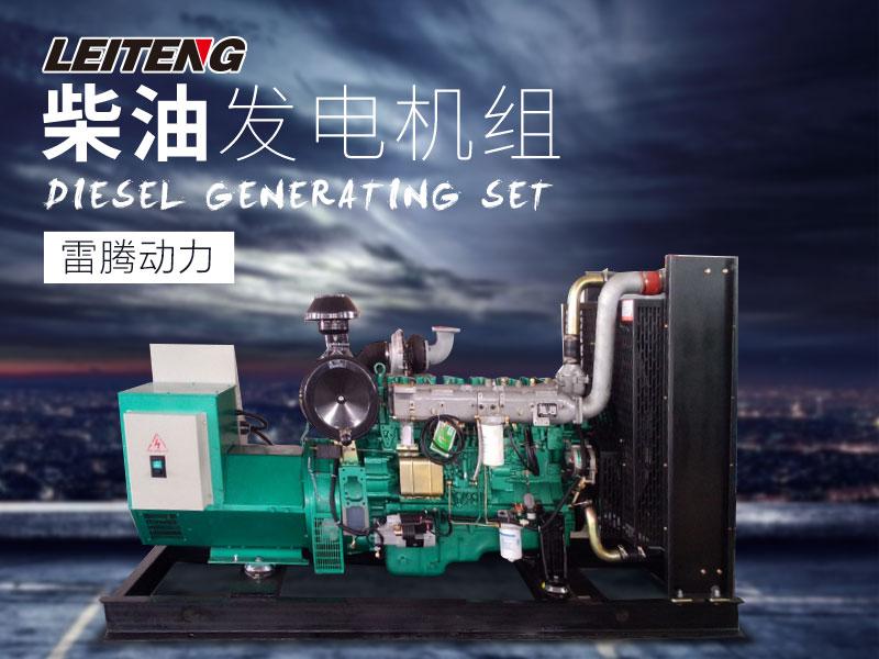 发电机50KW-到哪买50千瓦发电机比较好