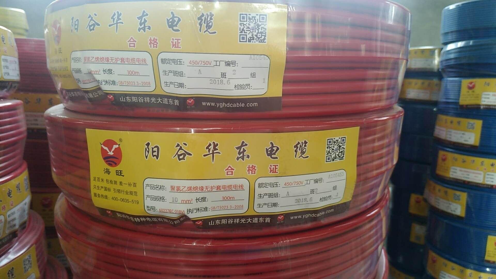 WDZ-GYJS(F)电线WDZ-GYJSYJ(F)电缆