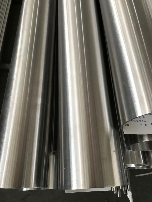 四川优良精轧光亮管厂家供应|精轧管供应厂家