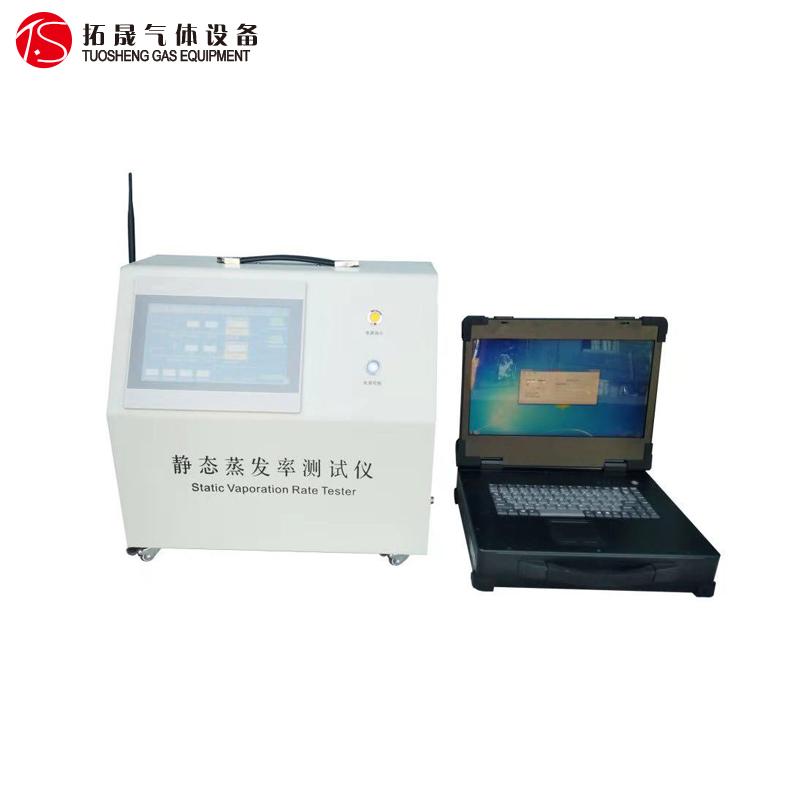 安全的静态蒸发率测试 供应江苏专业的新型LNG静态蒸发率测试仪