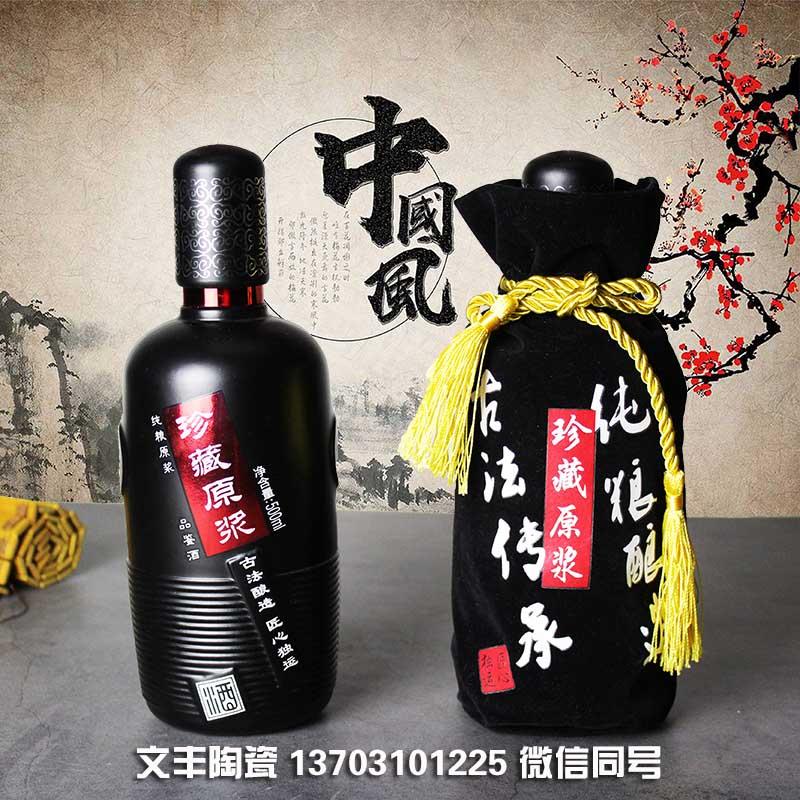 陶瓷酒瓶制造公司|河北知名的玻璃酒瓶厂家