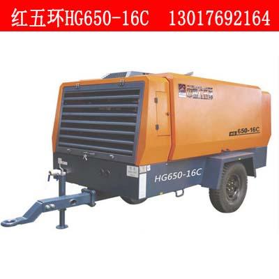 红五环螺杆空压机-销量好的HG系列单级高压柴移螺杆空压机推荐
