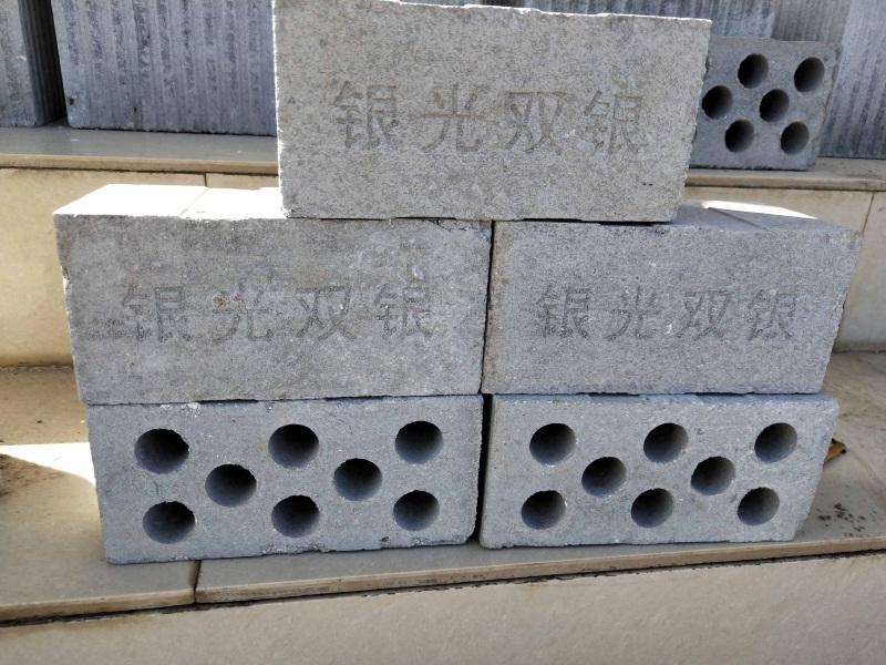 建筑多孔磚