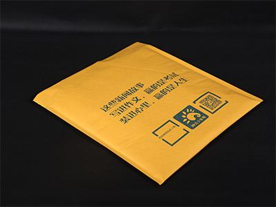 金黄色牛皮纸气泡袋(带印刷)