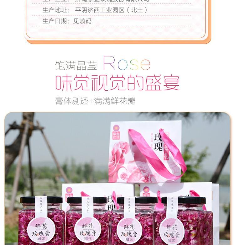 养颜补血玫瑰膏的哪个牌子比较好,请求推荐