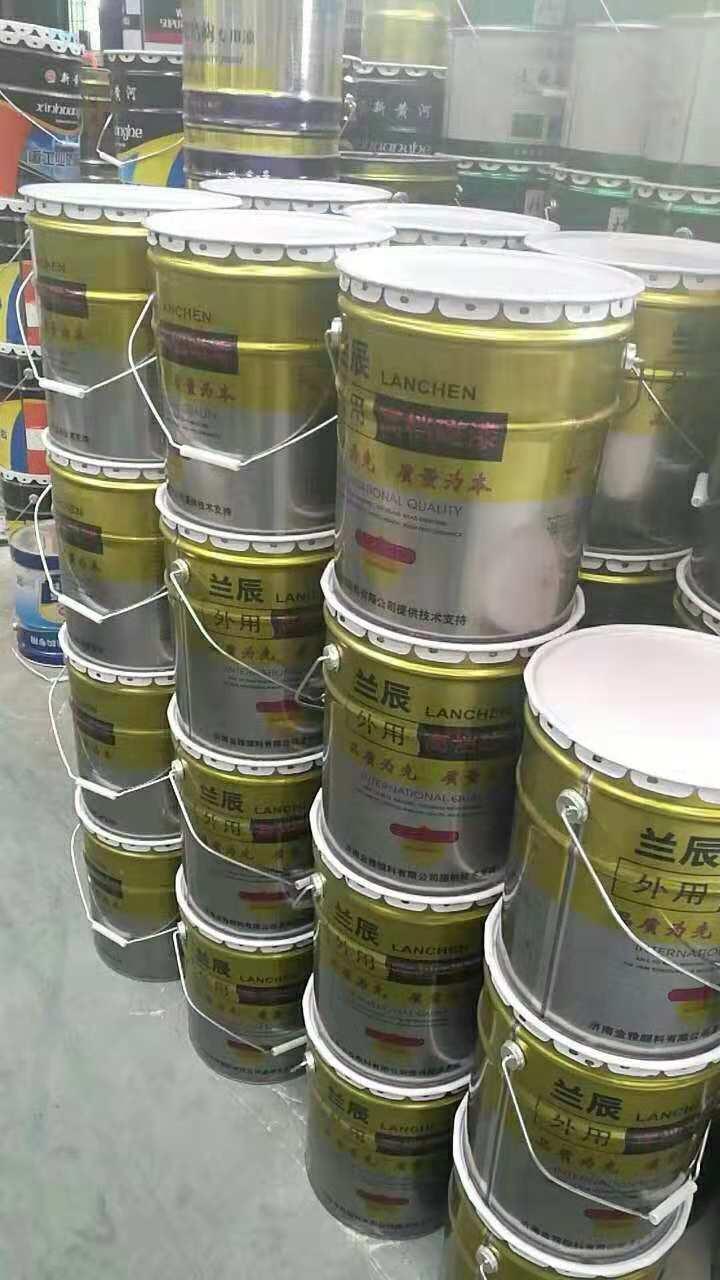 好用的油漆涂料找宁夏兰辰,银川涂料厂家