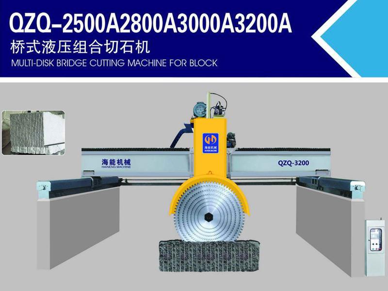 泉港桥式液压组合切石机公司_海能机械有限公司新款的桥式液压组合切石机出售
