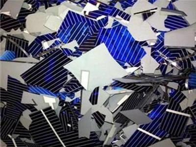 太阳能电池碎片回收 江苏哪里有好的-太阳能电池碎片回收