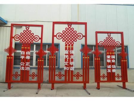 兰州社会主义核心价值观加工厂-甘肃标识标牌制作厂家