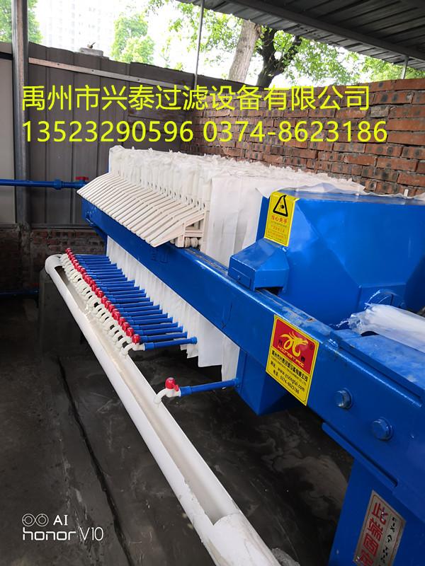 环保污水处理压滤机选兴泰过滤专用污泥压滤机