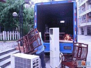 上海长宁区个人搬家电脑电视机托运顺丰物流快递公司