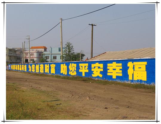 崇左墙体广告公司提供商_广西港冠南宁墙体广告公司