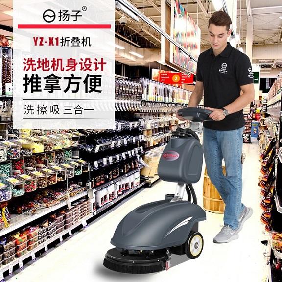 许昌哪里有卖得好的工业吸尘器,驾驶式洗地机品牌