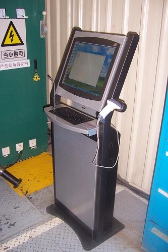 蘇州車間工位觸摸一體機型號,蘇州哪里有供應高性價車間工位觸摸終端一體機