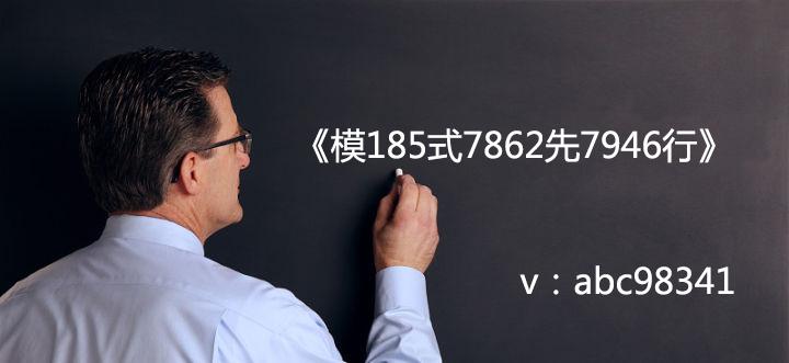 性价比高的车智汇模式 广州好用的车智汇模式系统开发供应