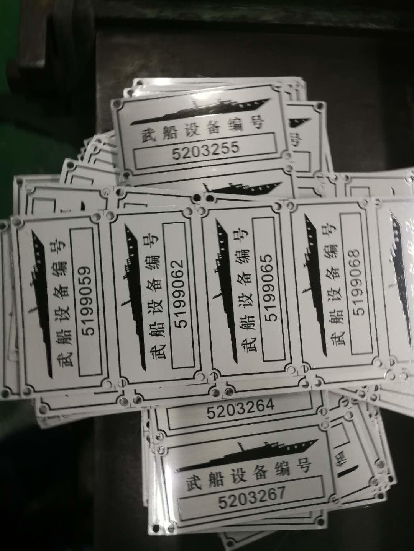 胶南不锈钢标牌设计生产