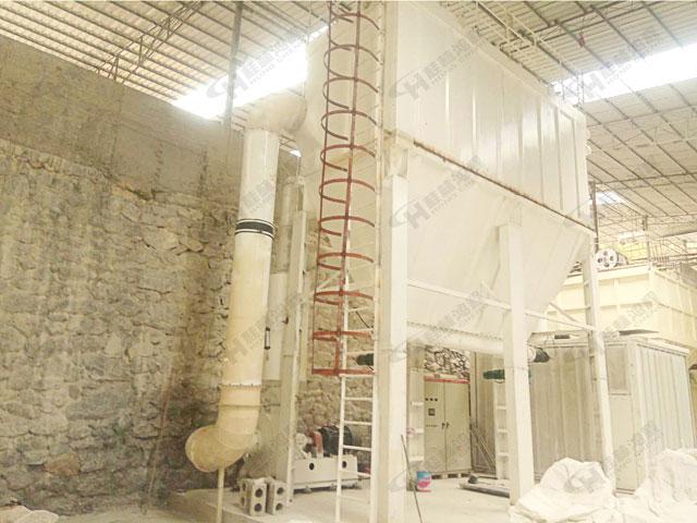 HCH980方解石粉800目超细环辊磨粉机矿石超细磨粉机