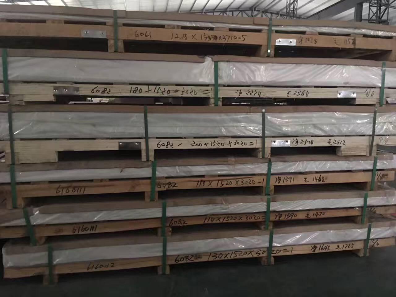 6082铝板6082铝棒6082铝材