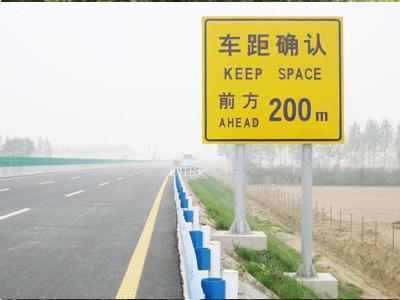 交通標志牌價格-河南省標志牌知名廠家