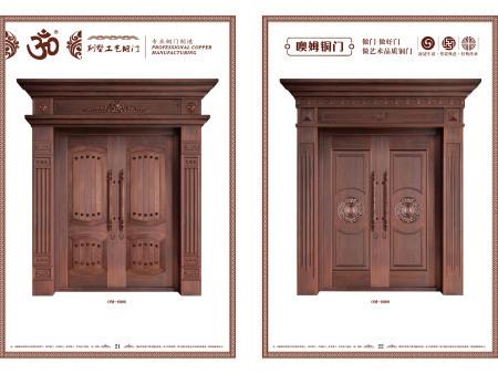 為您推薦沈陽噢姆門業品質好的銅門-銅門哪家好