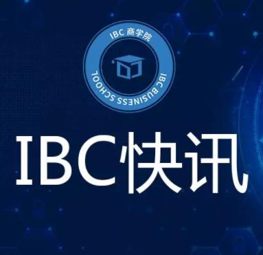 诚荐放心靠谱的IBC商学院软件_区块链平台