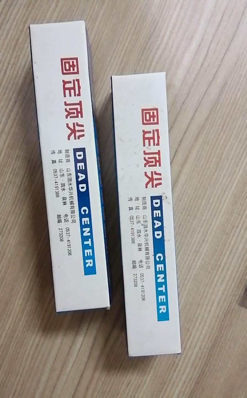 回转 价格-价格优惠的回转 郑州龙杰商贸供应