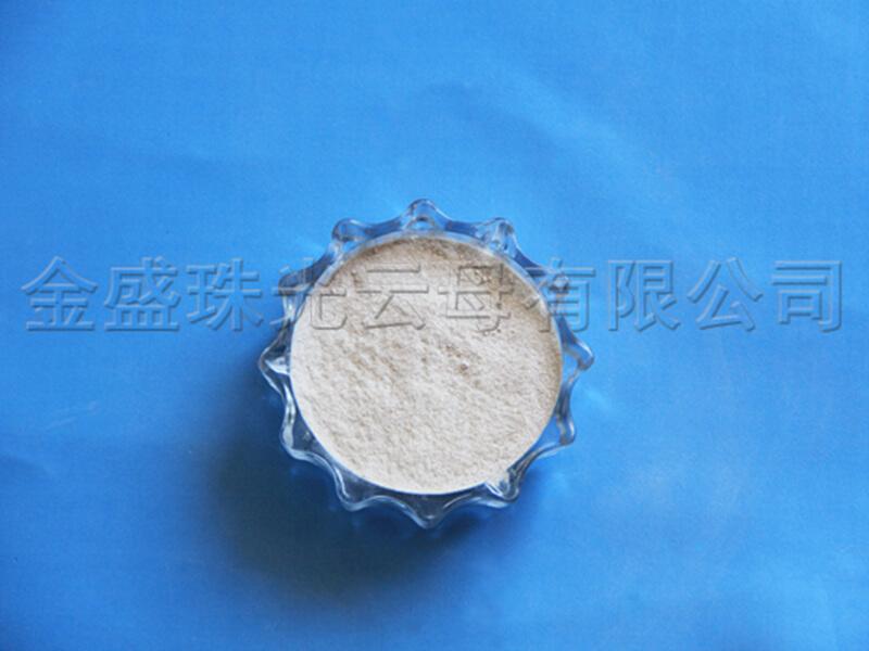 江苏实惠的化妆云母粉-供应,批售锻烧云母粉