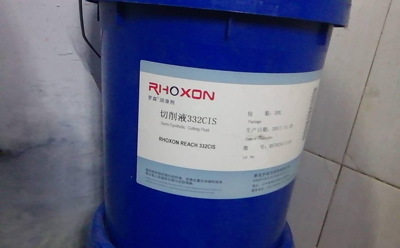 切削液厂-郑州供应实用的切削液