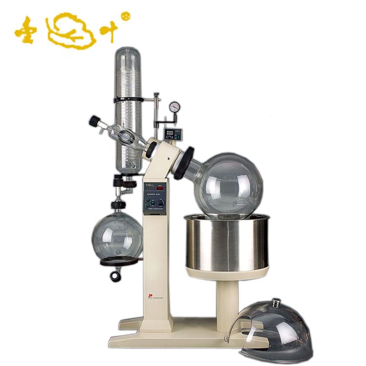 旋转蒸发仪型号-湖南旋转蒸发仪知名厂家