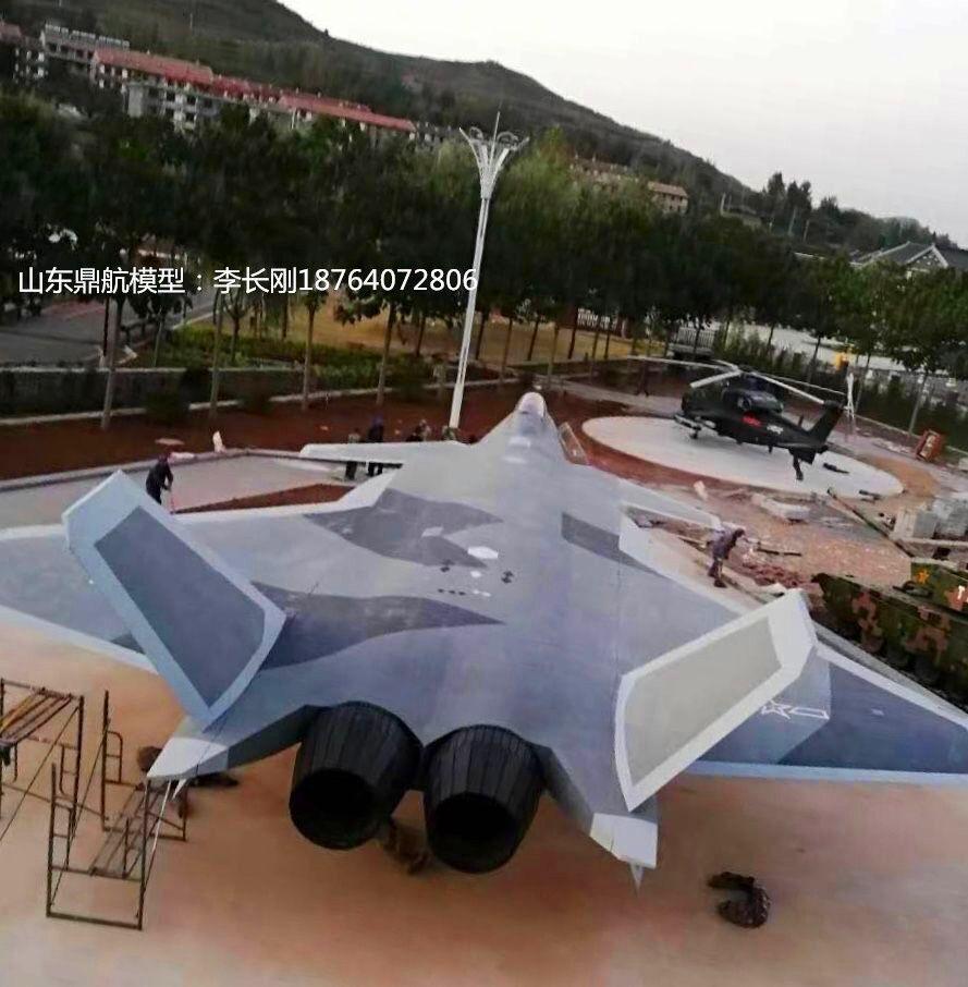 1:1大的歼20飞机模型哪里定制,济南航宇出售海陆空模型