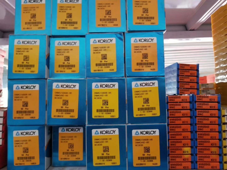 郑州龙杰商贸供应厂家直销的数控刀片-商丘数控刀片价格