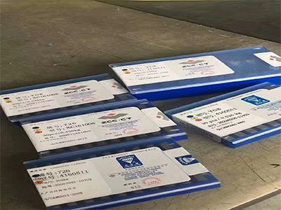 硬质合金刀片多少钱-郑州龙杰商贸硬质合金刀片厂家