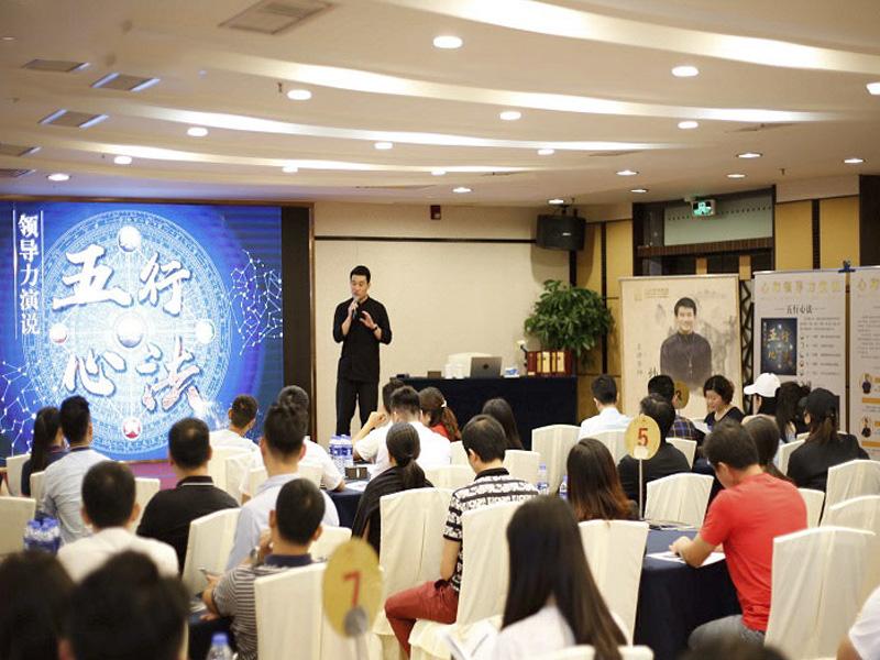 中大EMBA工商管理/中大金融班培训班/博研教育