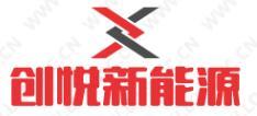 河南创悦新能源科技有限公司