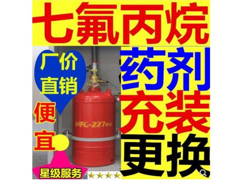 南安出售灭火器年检维修-君安消防出售实惠的灭火器年检维修