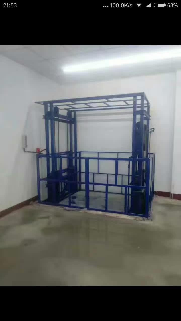 液压升降货梯-价位合理的升降货梯-裕冠机械倾力推荐