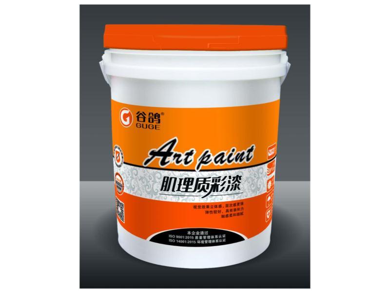 晉江谷歌肌理質彩漆供應商|泉州谷歌肌理質彩漆哪家比較好