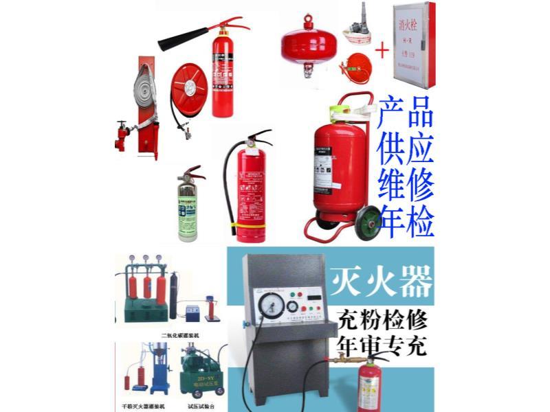 泉州消防工程施工改造,石狮消防器材,晋江消防管道安装