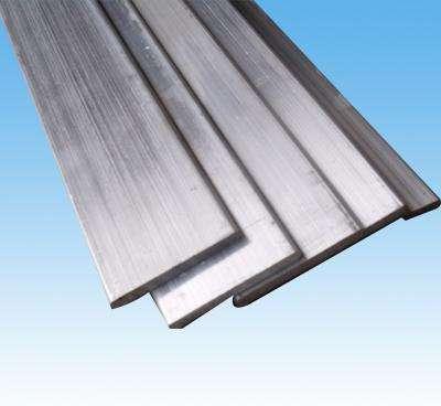 鞍山铝排价格-沈阳专业的铝排生产厂家