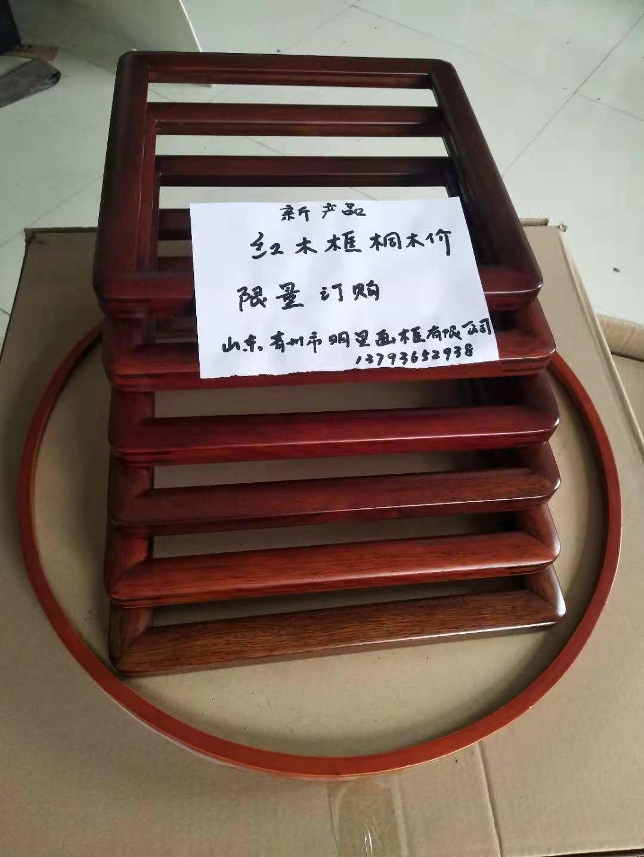 山東非洲紅木板材價格-濰坊優惠的非洲紅木畫框上哪買