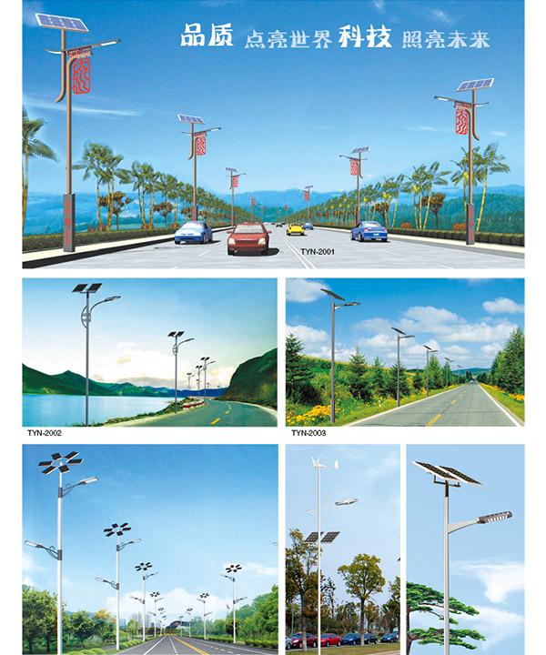 庆阳太阳能路灯厂家直销 买实惠的太阳能路灯,就选宁夏畅兴泰照明科技