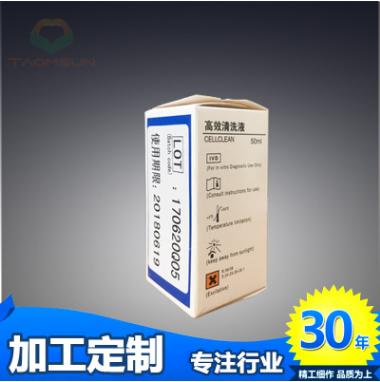 厂家直销血细胞分析用高效清洗液CL-500A