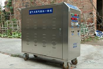 蒸汽清洗机,蒸汽清洗机设备,蒸汽清洗机厂家