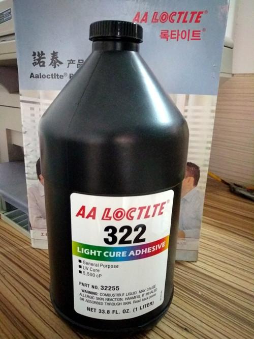 汉高乐泰322紫外线固化胶水医疗级UV无影胶
