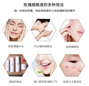 给您推荐专业的护肤品代理-护肤品代理招商
